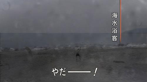 14_01.jpg