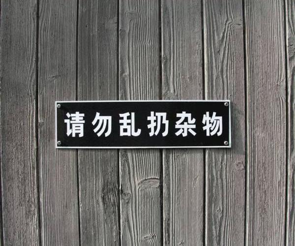 08_01_07_a.jpg
