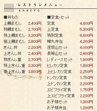 04_02_04.jpg