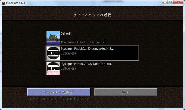 13_03_5.jpg