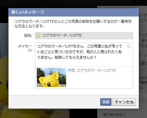 17_03_04.jpg