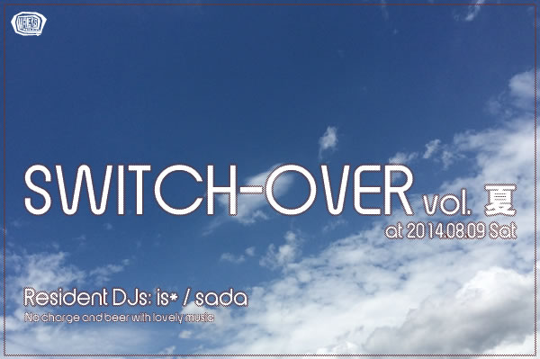 SWITCH-OVER 2014年8月号