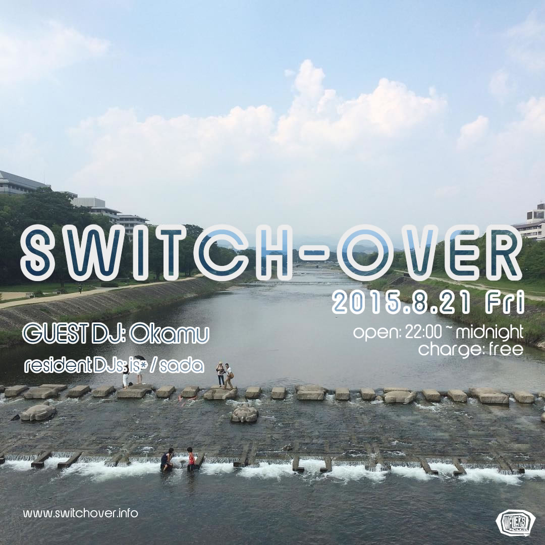 SWITCH-OVER 2015年8月号