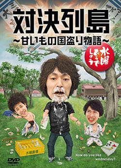 dvd23.jpg