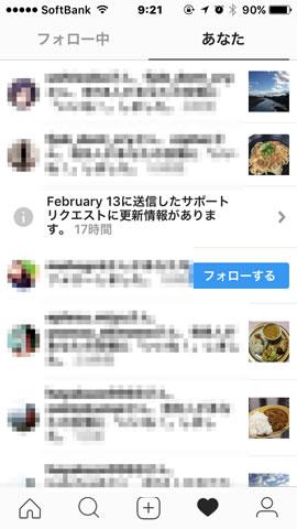 16_02_01.jpg