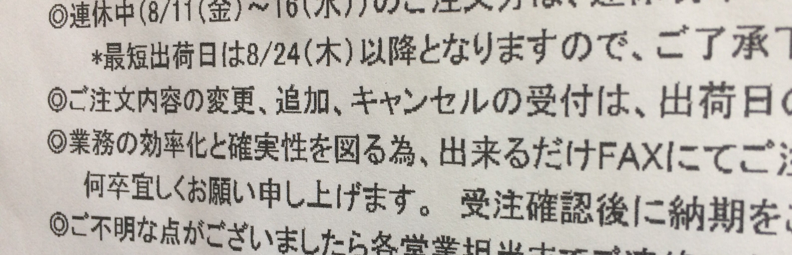 IMG_3433.JPG