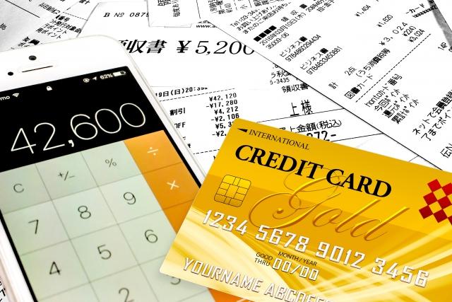 お金の管理 レシート整理