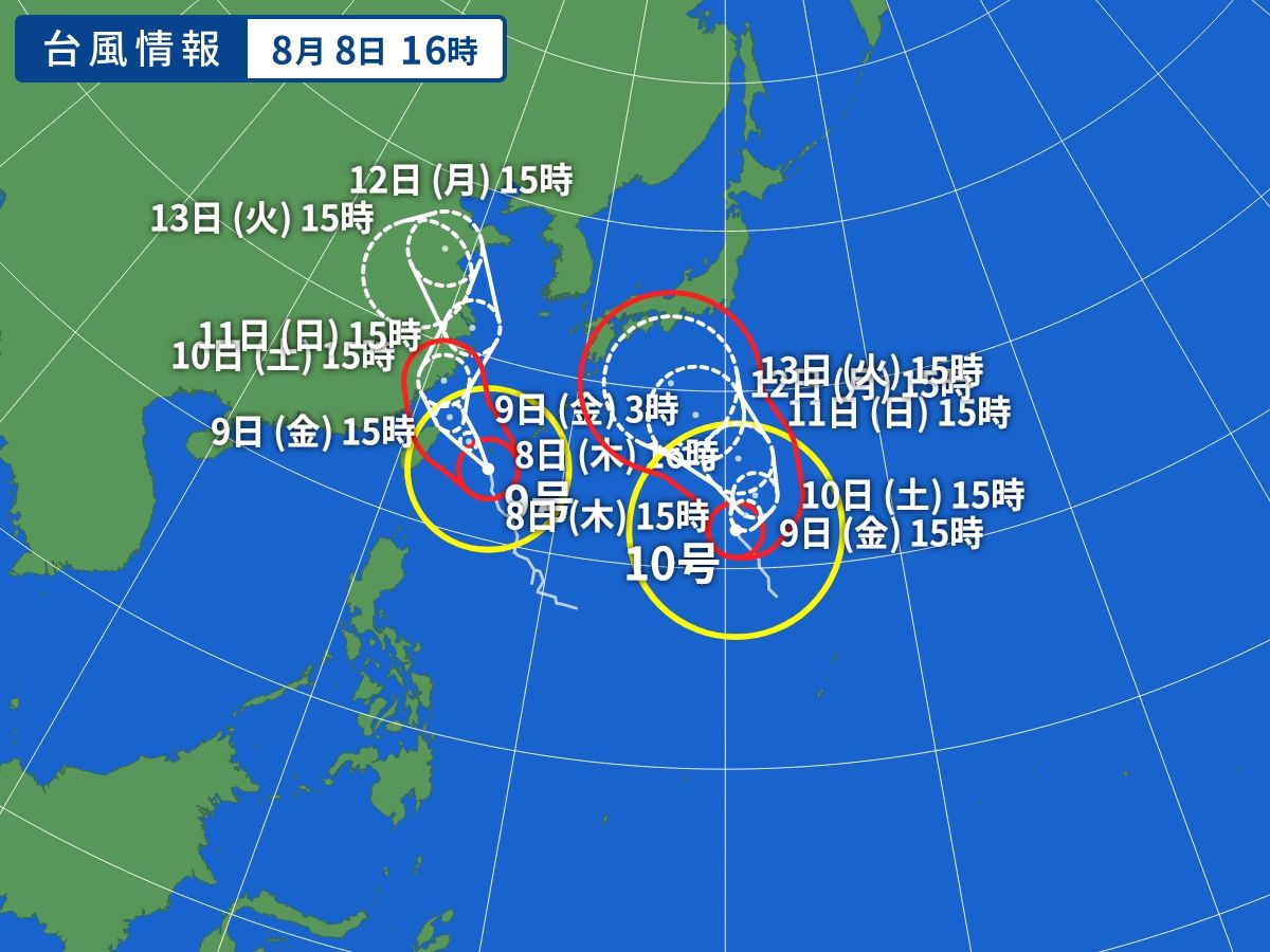 WM_TY-ASIA-V2_20190808-160000.jpg