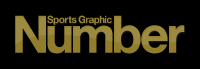 Sports Graphic Number