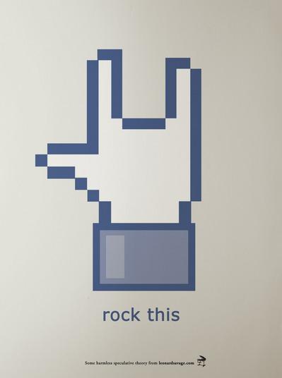 rockthis-lr.jpg