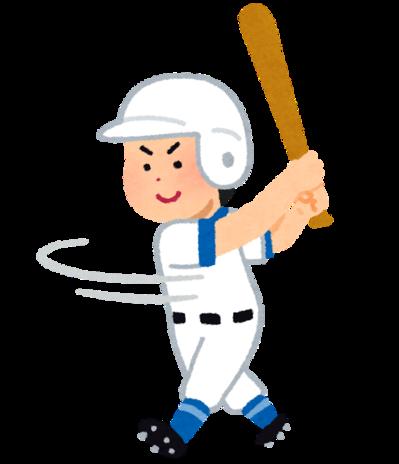 baseball_suburi.png