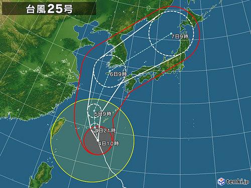 typhoon_1825_2018-10-04-10-00-00-large.jpg