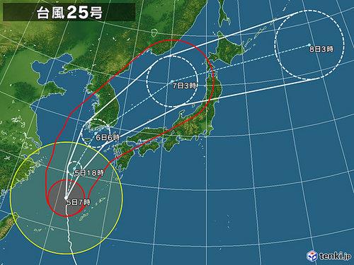 typhoon_1825_2018-10-05-07-00-00-large.jpg