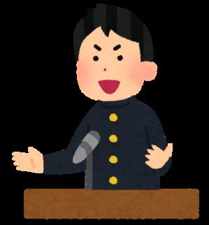 スピーチをしている学生のイラスト(男子)