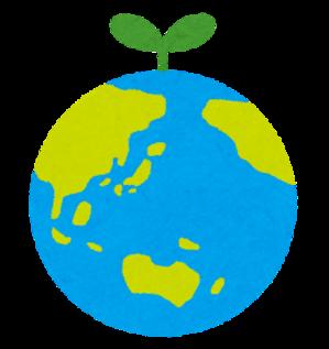 若葉の生えた地球のイラスト